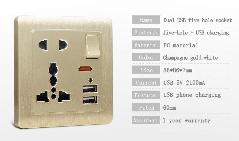 USB_03