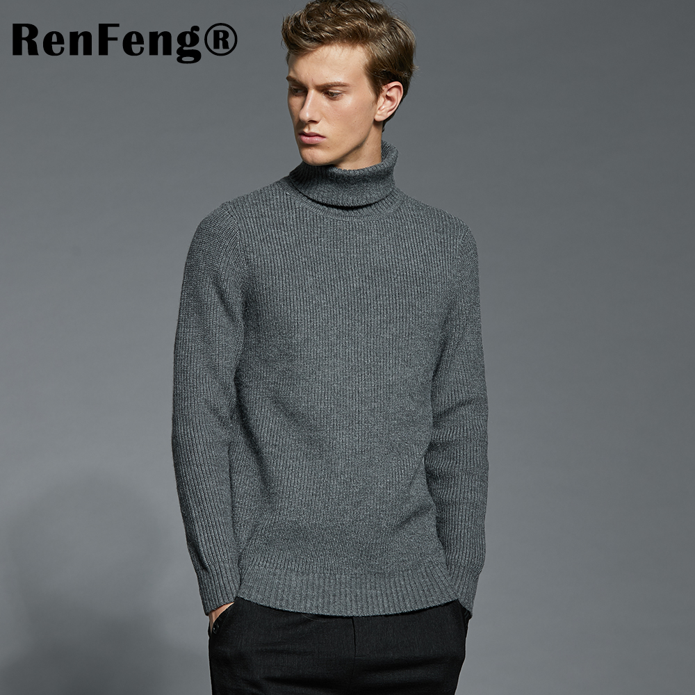 Winter Men Turtleneck Sweater Plus Size Male Casual Loose Long Sleeve Warm Sweater Korean Mens Pullover Winter Cable Knitted (9)