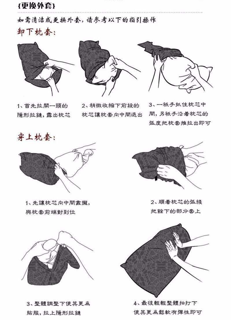 Emilia Justina Body Pillow Case DG5 150cm Anime Dakimakura Hataraku Maou-sama