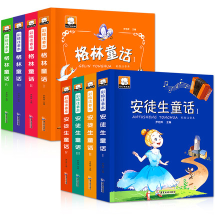 8pcs/set Chinese Reading Essential Books Pinyin Story Book Andersen / Green Fairy Tales For Kids Children Early Educational Book