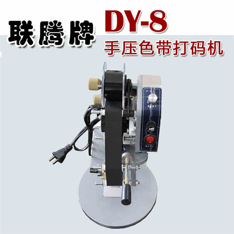 цена 220V Manual Direct Thermal Hot Foil Stamping Printing Coding Printer Machine Date Ribbon Coder DY-8 онлайн в 2017 году