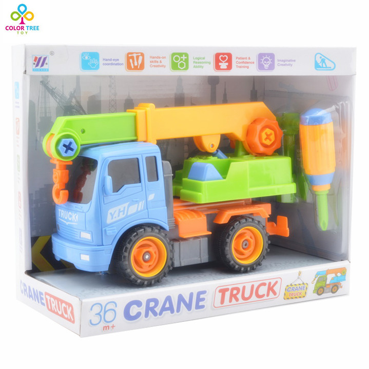 Plastic Toys Crane Truck Tractor Disassembly Toy Assembled Combination Toy Cars For Boys