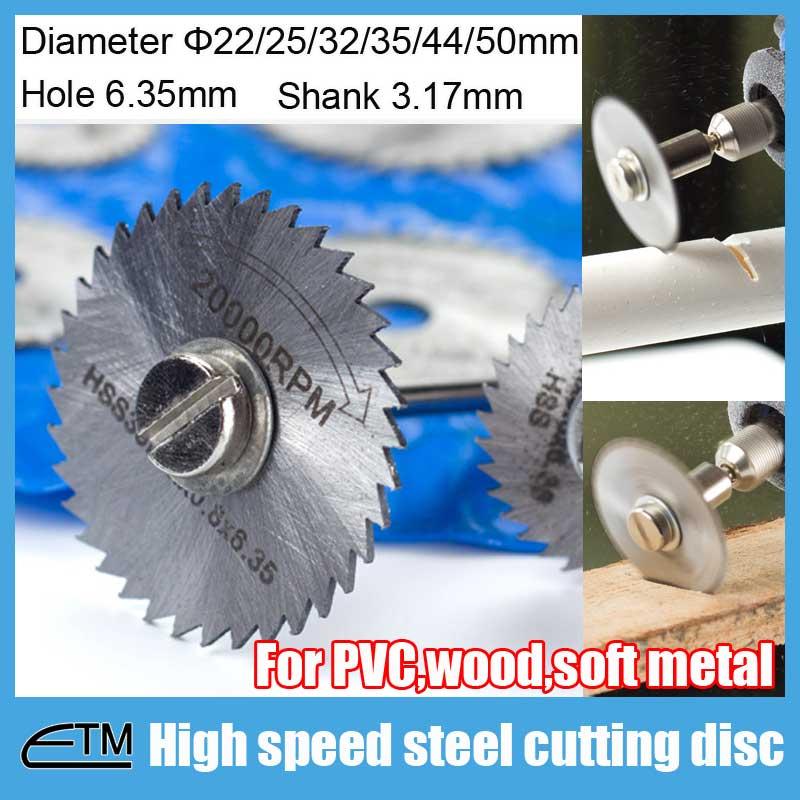 Medienos PVC vamzdžių minkšto metalo pjovimo diskas Skersmuo - Abrazyviniai įrankiai - Nuotrauka 4