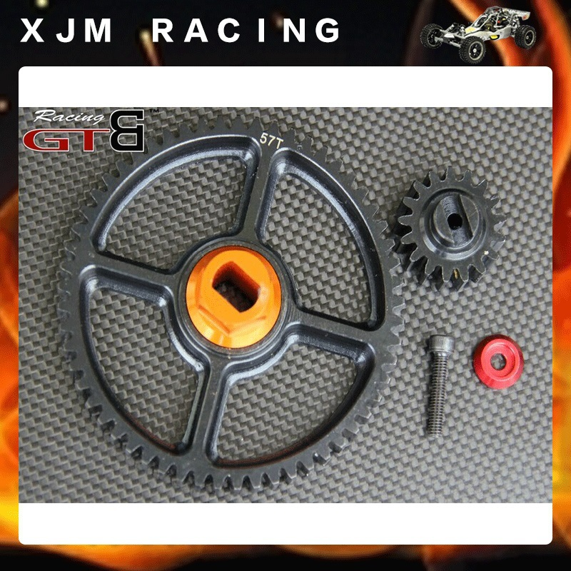 1/5 rc car racing parts,17T&57T High Speed Metal Gear Set fit GTB HPI Rovan CY KM Baja 5B/5T/5SC Truck flywheel magneto fits 23cc 26cc 29cc 30 5cc cy fuelie engine for 1 5 hpi baja 5b 5t sc km rovan rc car toy parts