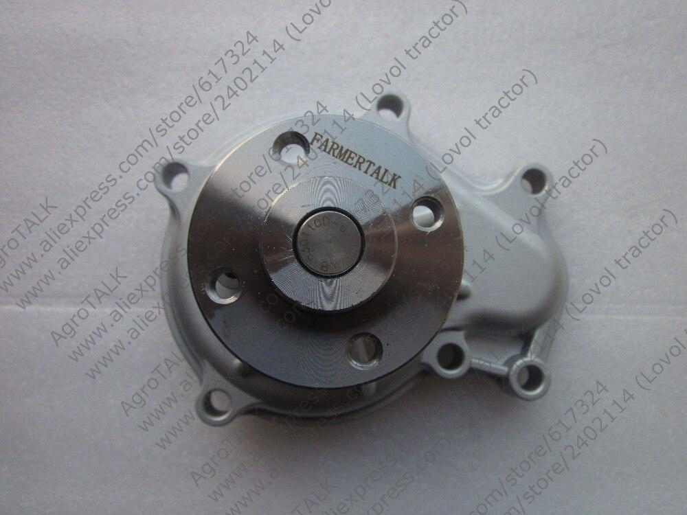 Kubota water pump for tractor or forklift with engine V3300 V3600 V3800 reference number 1C010 73030
