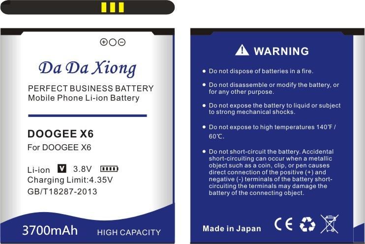 Image 3 - Da Da Xiong 3700mAh DOOGEE X6 Battery for DOOGEE X6 DOOGEE x6 pro-in Mobile Phone Batteries from Cellphones & Telecommunications