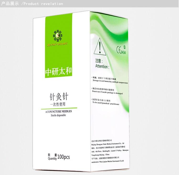 zhongyantaihe Sterile acupuncture needle disposable tube needle one needle with one guide tube beauty massage