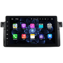 Android 7.1.2 Quad Core 3G 4G WIFI 2GB RAM Stereo 1 Din Car DVD Player USB FM Bluetooth Touch Screen For BMW E46 MS 1998-2005
