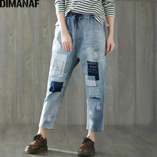 DIMANAF Plus Size Harem Jeans Pants Women Patch Summer Elastic Waist Scratched Loose Pants Hole Trousers Vintage Blue Jeans 3XL