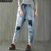 DIMANAF Plus Size Harem Jeans Pants Women Patch Summer Elastic Waist Scratched Loose Pants Hole Trousers Vintage Blue Jeans 3XL