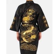 Плюс размер XXXL Черный китайский мужской вышитый домашний халат с изображением дракона традиционное Мужское ночное белье кимоно банное платье с повязкой