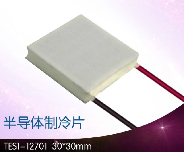 Freeshipping 5pcs/lot 30*30mm TES1-12701 Thermoelectric Cooler Peltier Plate freeshipping tes1 12704 12704 4a 30 30mm thermoelectric cooler peltier module