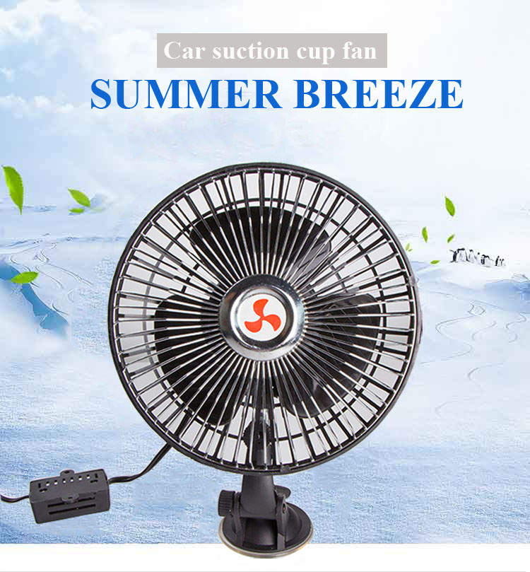24V Car Aire Cooler Fan 6 Inch Low Voice Car Cooling Fan 360 degree Rotation Sucker Fan For Auto Cars
