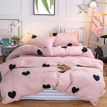3/4pcs Bedding Sets Soft Heart Pink Love Stripe Duvet Cover Pillowcase Bed Sheet Girl Teen Woman Bedroom Decoration Bedspread