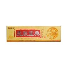 1PCS YIGANERJING Pifubaodian Original Psoriasis Dermatitis Eczema Pruritus Skin Problems Cream With Retail Box Hot Selling