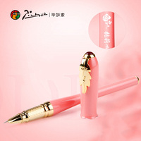 Picasso PS 986 Financial Super Fine Pen Pen Girl Rose Gift Pen Send Beautiful Custom Iridium