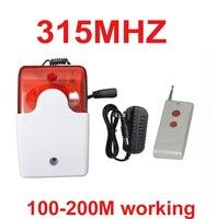 315mhz Wireless Speaker Alarm Horn 105dB Speaker Horn Red Flashing Alarm 315mhz Wireless 200meter Horn Speaker