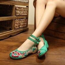 Сезон весна-лето; Size35-41 женская обувь на плоской подошве; Винтажная обувь с цветочной вышивкой; Женская Повседневная тканевая танцевальная обувь в китайском стиле «Старый Пекин»
