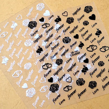 Nail sticker art 3d Newest CB-101 black and white rose design nail decals back glue decoration tools