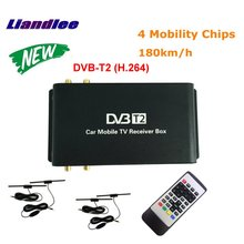 Liandlee HD 1080P DVB-T2 (H.264) 4 Tuner Car Digital TV Receiver D-TV Mobile TV Box Antenna MPEG-4 / Model DVB-T2-M-688-H264