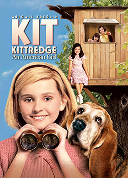 《美国女孩的秘密》2008年美国,加拿大剧情,家庭电影在线观看