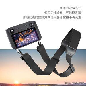 Image 4 - Smart Controller Hals/Schulter Gurt Lanyard für DJI Fernbedienung mit Bildschirm DJI Mavic 2pro & zoom Strap Zubehör