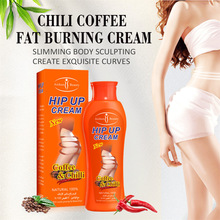 Aichun 200 g hip and butt enhancer cream for Fast Bigger Buttocks Enha