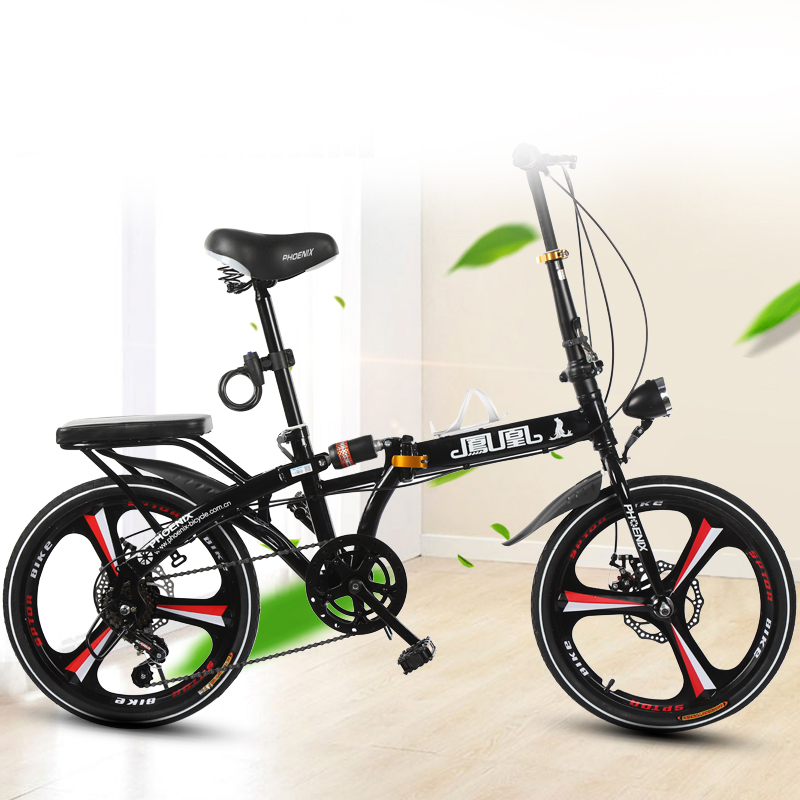 Folding bicycle 16 inch 20 inch speed double disc brakes ultra light small mini bicycle adult men and women