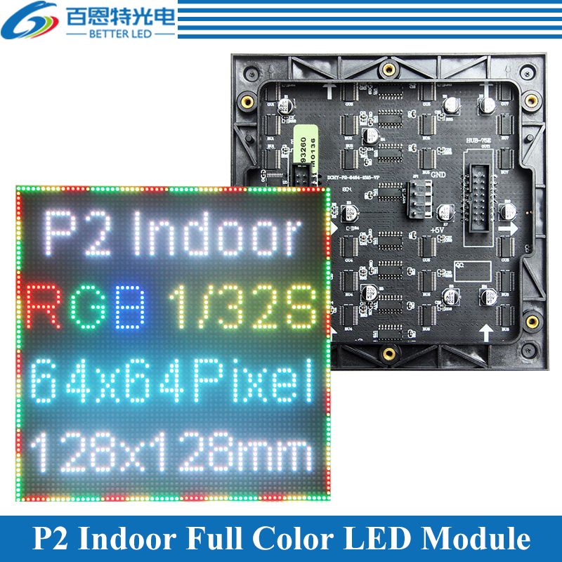 P2 LED Screen Panel Module 128*128mm 64*64 Pixels 1/32 Scan Indoor 3in1 SMD Full Color P2 LED Display Panel Module