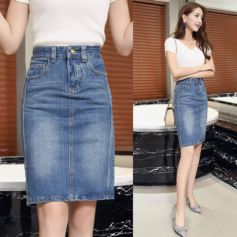 2020 New Summer Solid Color Denim Skirt Women's High Waist Casual A-Line Denim Distressed Bodycon Short Jean Skirts X743