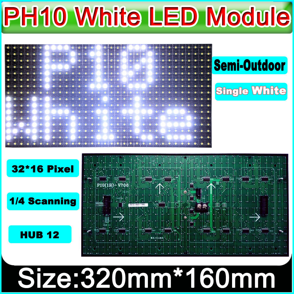 P10 Semi-outdoor LED Display Module White, Message Board,P10 LED Brand Sign Electronic Moving Text