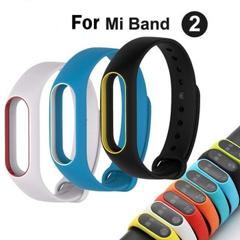 Updated Version Mi Band 2 Wrist Strap for Xiaomi Silicone Sport Watch Miband Bracelet Wriststrap - sale item Watches Accessories