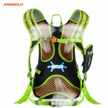 Anmeilu Bike Bag 18L Waterproof Bicycle Bag Outdoor Camping Sport Cycling Backpack 2L Water Bag Hydration Bladder
