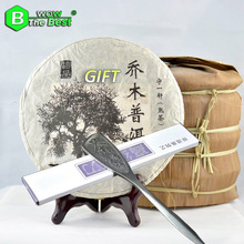 Schöne Tee Cutter + Hohe Qualität Marke Reife Shu Puer Tee chinesischen Tee Pu er shou Pu erh Te China gesundheit produkt