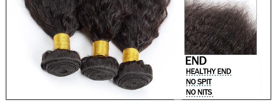 YVONNE Brazilian Hair Kinky Straight Weave,3Pcs/lot Top Quality Unprocessed Virgin Hair, 100% Human Hair,Color 1B