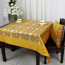 Image result for yellow brocade tablecloth