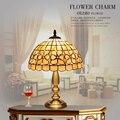 Специальная Европейская модная прикроватная лампа для спальни  светильник в виде раковины  простой Регулируемый светильник