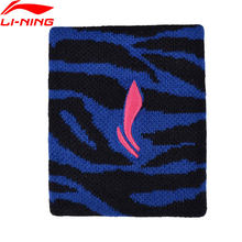Li-Ning Unisex Badminton Series Wrist Support Comfort LiNing Sports Protector AHWM022 EONF17(China)