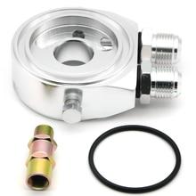 Универсальный модифицированный Масляный фильтр для гоночного автомобиля, сэндвич-пластина, масляный радиатор, адаптер AN10