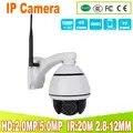 Câmera Speed Dome Zoom YUNSYE 4X960 P 1080 P Câmera IP wifi Câmera 32G cartão opcional mini câmeras de vigilância de vídeo ptz kamera