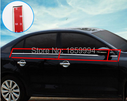 for 2012 2013 2014 2015 2016 VW jetta mk6 bottom lower under window trim decoration strip sticker cover bar