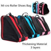คุณภาพMcro Rollerรองเท้าสเก็ตกระเป๋าเป้สะพายหลังรองเท้าสเก็ตอินไลน์รองเท้าไหล่กระเป๋า/กระเป๋าถือ3สีสเก็ตบอร์ดภาพสเก็ตกระเป๋า