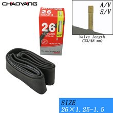 High Quality Durable American Schrader Valve Bicycle Tires Bike Cycle Inner Butyl Rubber Tube 26 inch 1.25 1.5 1.35 1.3 AV SV
