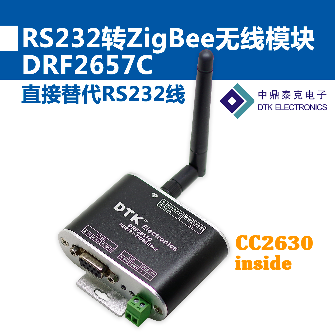 RS232 Switch to ZigBee Wireless Module (1.6 Km Transmission, CC2630 Chip, Far Beyond CC2530) freeshipping uart to zigbee wireless module 1 6km cc2530 module with antenna