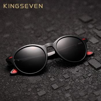 KINGSEVEN TR90 Vintage Männer Sonnenbrille Polarisierte Oval Rahmen sonnenbrille Frauen Männer Unisex Nacht Vision Goggles Oculos De Sol