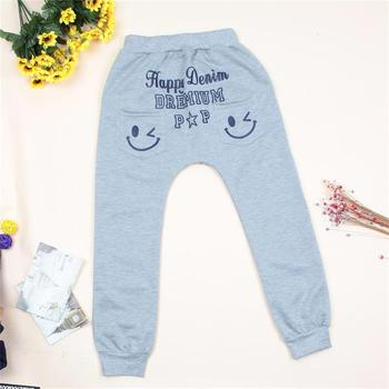Baby Boy's Smile Printed Cotton Pants 3