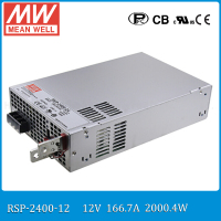 Original MEAN WELL RSP 2400 12 2000W 160A 12V Voltage Trimmable Meanwell Power Supply 24V 2000W
