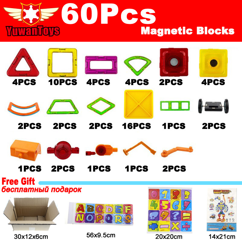 Mini 60Pcs / Lot Magnetic Designer Construction Set Model & Building - Կառուցողական խաղեր - Լուսանկար 2
