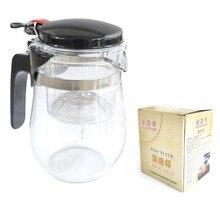 Coador de chá de Vidro 500 ml Bule de Chá GongFu Bule Arte Copo Caneca com Bloqueio Fácil Botão para Home Office