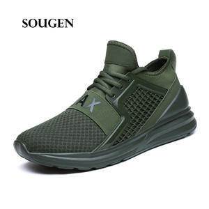 SOUGEN Mens Casual Shoe Male Adult Krasovki WHITE SHOES for 7acf1c780